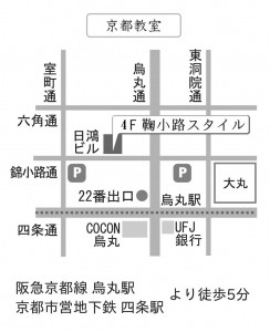 map_kyoto 移転後