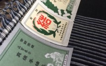【京都】3/19(日) 本場結城紬展・糸ito 見学ツアー