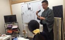 【京都】6/4(土)・6/5(日)ツムギのミカタ【ツムギのミカタ講座】