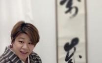 【京都】4/8(日)鞠小路スタイル交流会