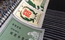 【東京】3/11(日)、3/12(月)本場結城紬展 糸 -ito-