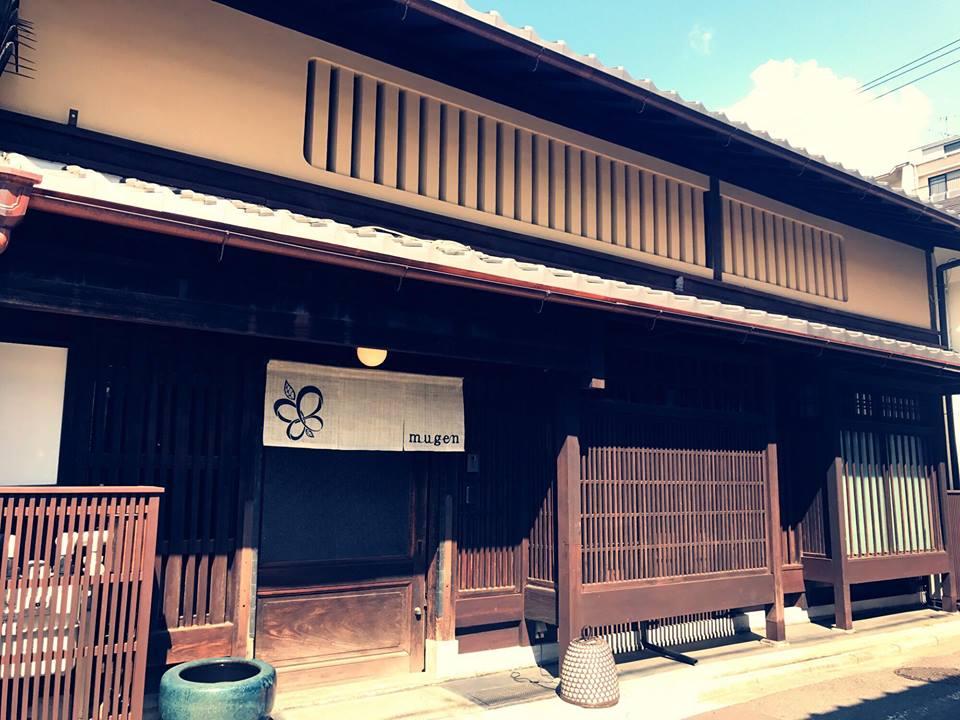 【京都・満席】鞠小路の遠足
